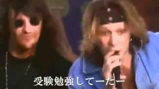 日清 カップヌードル Bon Jovi CM 息子さーん