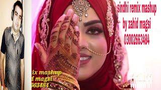 sindhi remix mashup by zahid magsi 2019