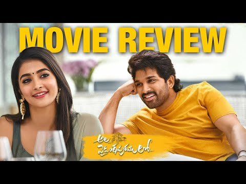 Ala Vaikunthapurramuloo Movie Review | Allu Arjun, Trivikram | #AlaVaikunthapurramuloo | Thyview