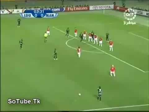 Manchester United 1 x 0 LDU - 21/12/08 - [Highlights]