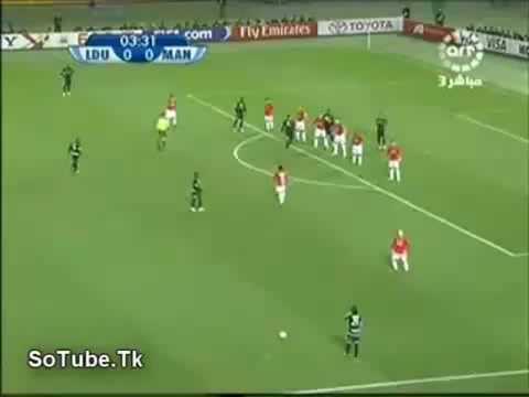 Manchester United 1 x 0 LDU - 21/12/08 - [Highlights]