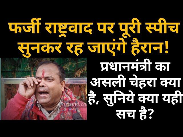 शाहीन बाग, जामिया का असल मुद्दा समझना है तो प्रधानमंत्री को समझिये!