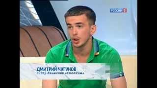 СтопХам на канале Россия1.