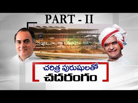 Shamshabad Airport Name Restoring Disputes   Top Story Debate   Part 2 : TV5 News
