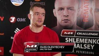 """Олег Оленичев: """"Любой бой - это сюрприз, и я знал, насколько опасен соперник"""""""