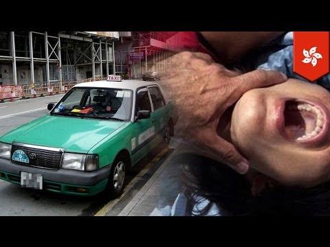 hong kong rape scene
