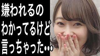 説明 総選挙松井珠理奈ら放送中に指原が放ったある言葉に一同共感!その...