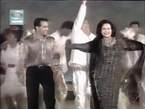 Salman Khan salutes and dances with his stepmom Helen Khan in Golden Girl Concert  2001