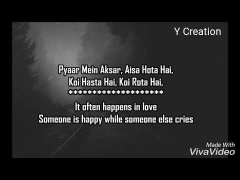 Tu Pyar Hai Kisi Aur Ka Lyrics Song