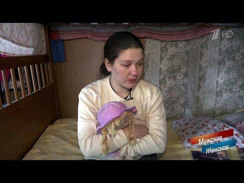 Снова беременна. Мужское / Женское. Выпуск от 20.03.2020
