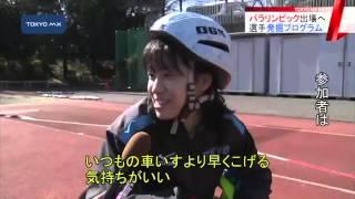 1998年長野パラリンピック バイアスロン ブラインドクラス 小林深雪 説明.
