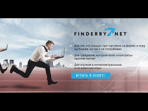 Как играть в турнире на forex время форекс биржи онлайн