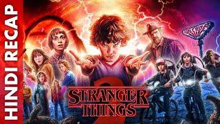 Stranger Things Season 2 Recap | Hindi Thumb