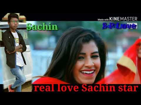 Gori Tohar Chunari Ba Lal Lal Re Road Pe Chale Kamal Chal Nagpuri Song Dj Sachin