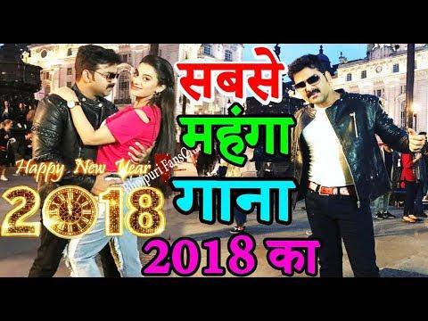Bhojpuri full movie (2020 free download dhamakamusic.in