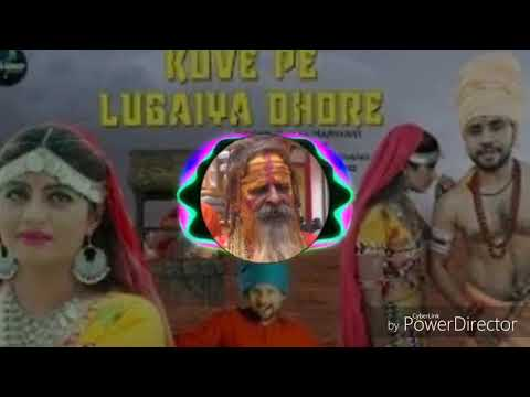 Dj rimix kuve pe lugaiya Dhore new Haryanvi song official video __ M B S Mukesh