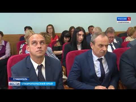 Ставропольцы стали чаще жаловаться чиновникам - Смотреть видео онлайн