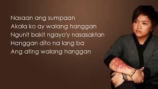 Repeat youtube video Anong Nangyari Sa Ating Dalawa - Aiza Seguerra - Lyrics [HD]