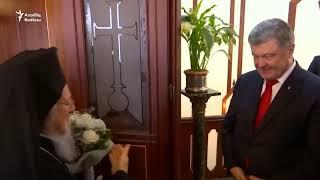Ukrayna Konstantinopol patriarxı ilə razılaşma imzaladı