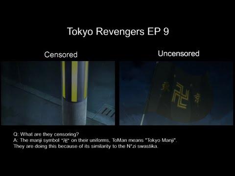 Tokyo uncensored