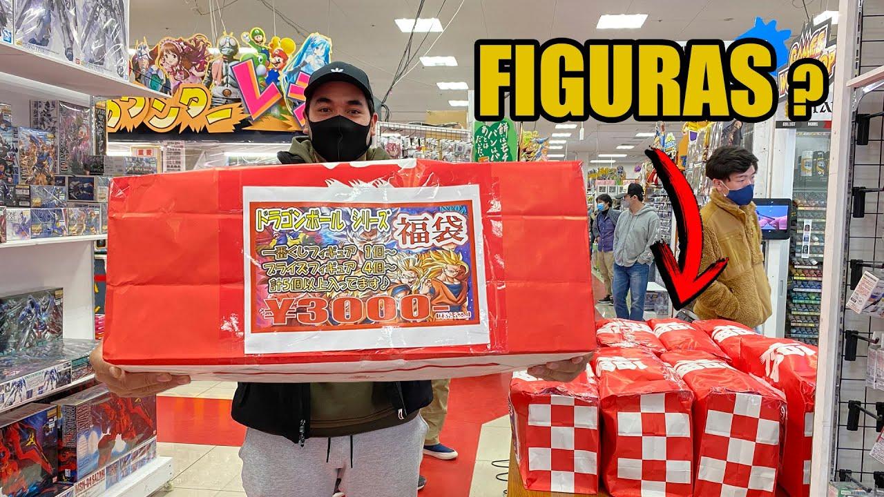 BOLSAS SORPRESAS de DRAGON BALL en JAPON ! | Figuras, artículos, etc