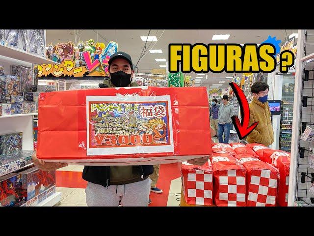 BOLSAS SORPRESAS de DRAGON BALL en JAPON !   Figuras, artículos, etc