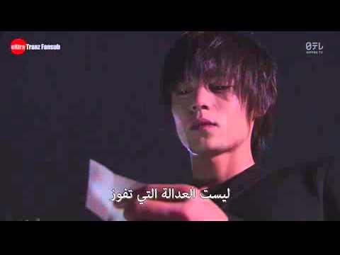 Light Yagami (Kira) remembering L Lawliet - Drama Death Note (Arabic sub)