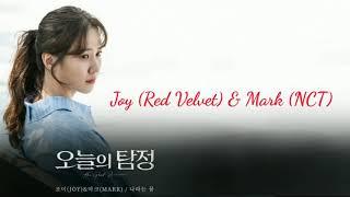 Dream Me_나라는 꿈- Joy (Red Velvet) & Mark (NCT) LIRIK INDONESIA (The Ghost Detective OST Part 6)