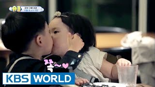 Aegyo Bomb Rohui♥Gentleman Jiwoong, ending the day with a kiss! [The Return of Superman/2017.06.11]