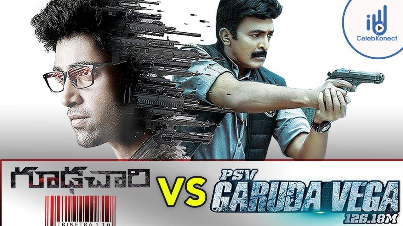 Goodachari Vs Garuda vega Trailer Mashup | Garudachari Mashup | Adivi Sesh | RajSheker | CelebKonect