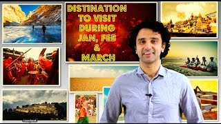 Travel Tips for January, February and March | India Travel Guide | Sid the Wanderer