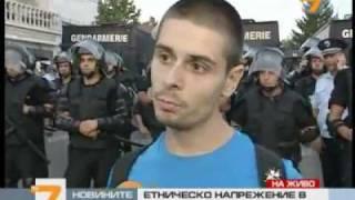 ТВ7: ВМРО на протест срещу циганския терор в Катуница