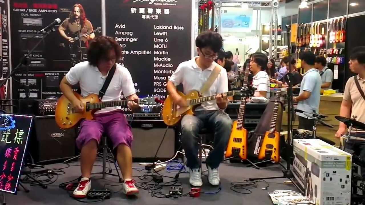 2012臺北世貿樂器展-新麗聲樂器的抒情搖滾表演 - YouTube