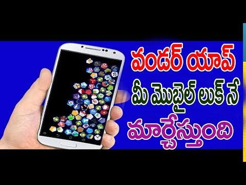 How to Use 3D Gravity Launcher App on Your Android Mobile?   Best Android Launcher App    Net India