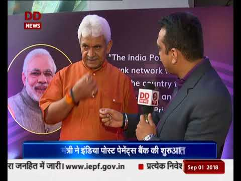 Manoj Sinha says IPPB will play a crucial role in the making of a New India