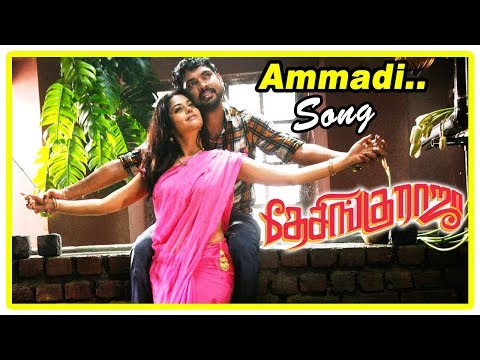Ammadi Ammadi Song | Desingu Raja Movie Scenes | Vimal and Bindhu Madhavi Love Scene