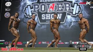 2016 Siberian Power Show Bodybuilding Ov...