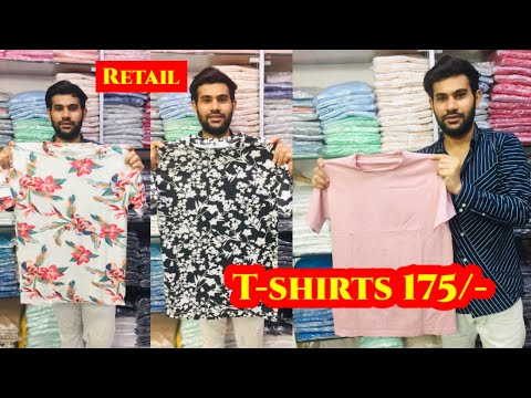 Wholesale Rate Me Retail. 2 piece T-shirts 350/- Only. Plain | printed. Delivery available.