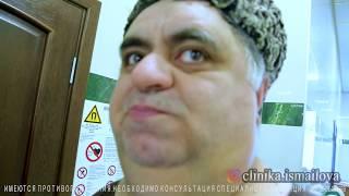 """""""Горцы От Ума"""": реклама """"Клиника Исмаилова"""""""