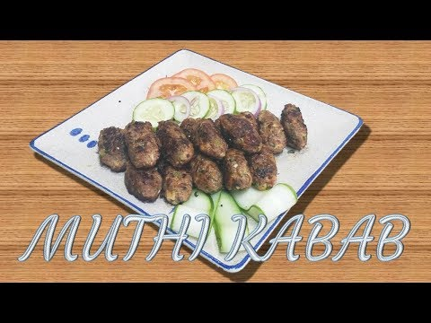 how to make muthi kabab - BBQ flavored beef muthi kabab - Eid special recipe