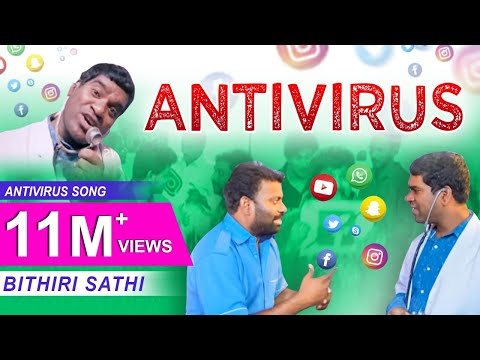 Bithiri Sathi ANTI VIRUS Latest Song | Happy New Year 2018 | SOCIALPOST