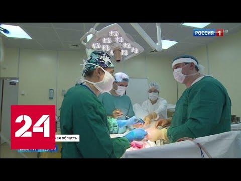 Медицина по-прежнему больна, но ей помогут - Россия 24