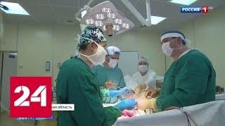 Фото Медицина по-прежнему больна но ей помогут - Россия 24