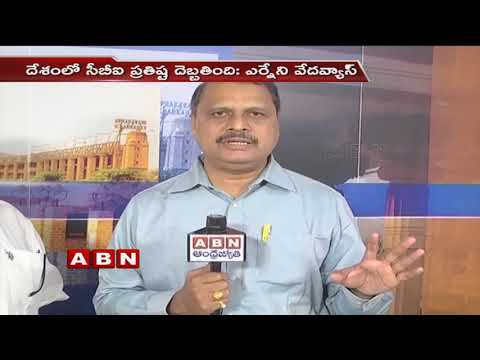 AP Govt Blocks CBI's Entry Into AndhraPradesh Without Prior Permission |Lawyer Vedavyas face to face