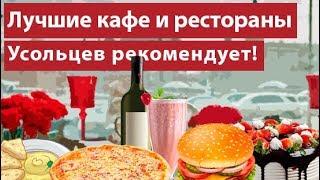 Где поесть: лучшие заведения Москвы