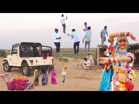 अगर आप राजस्थानी हो तो यह वीडियो जरूर देखे मारवाड़ी देशी वीडियो 2017 jaisalmer tour Rajasthani songs