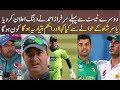 Sarfaraz Ahmed Interview Yasir Shah 1st Test Drawn 2nd Test Plan Sarfaraz Angry After 1st Test