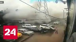 Смотреть видео На пиротехническом заводе в Колумбии произошел взрыв - Россия 24 онлайн