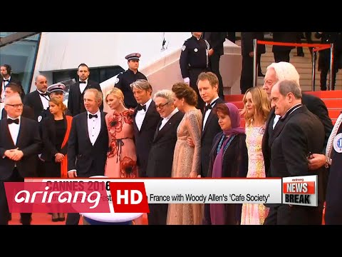 69th Cannes Film Festival opens against backdrop of terror threat