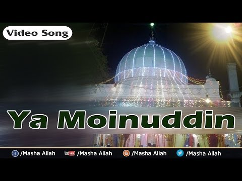 Ya Moinuddin | Tu Bada Garib Nawaz Hai | Latest Qawwali Song | Masha Allah